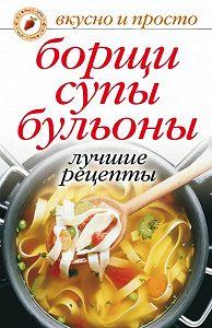 Куриный суп - 168 рецептов приготовления пошагово - 1000.menu