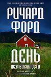 Книги в переводе Сергея Ильина