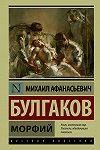 Лучшие бесплатные книги