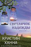 Бесплатные книги на 8 Марта