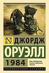 Любимые книги Виктора Цоя
