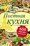 Вкусно без мяса: 13 книг из библиотеки вегетарианца