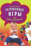 Лучшие книги для детской эрудиции и творчества