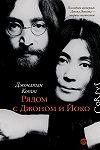 Биографии музыкантов и история музыки