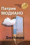 Книги нобелевских лауреатов по литературе