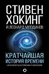 Книжный выбор блогера Руслана Усачева