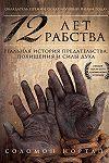 Экранизации книг, получавшие Оскар
