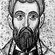 Григорий Нисский