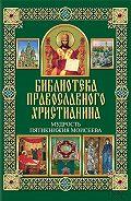 Павел Михалицын -Мудрость Пятикнижия Моисеева