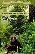 Alexandr Keldyushov -She-bear