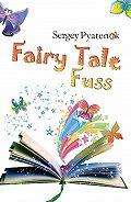 Сергей Пятенок -Fairy Tale Fuss