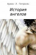 Армен Петросян -История ангелов