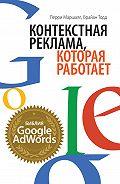 Брайан Тодд -Контекстная реклама, которая работает. Библия Google AdWords