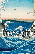 Mikhail Uspensky -Hiroshige
