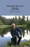 Alexander Nevzorov -2056. Pendaison de crémaillère