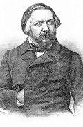 Сергей Александрович Базунов - Михаил Глинка. Его жизнь и музыкальная деятельность