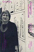 Ирина Михнова -Пространство возможностей. Заметки на полях библиотечного дела. Сборник полемических статей