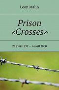 Leon Malin -Prison «Crosses». 24avril 1999– 6avril 2000