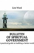 Lim Word -Bulletin ofSpiritual Government. Apractical guide tobuilding abetter world