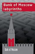 Jossiv Kim -Bank of Moscow Labyrinths