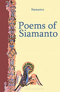 Siamanto  - Poems of Siamanto