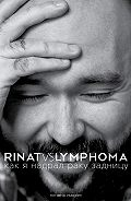 Ринат Каримов -Rinat VS Lymphoma. Как я надрал раку задницу