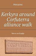 Михалис -Kerkyra around Corfuterra alliance walk. Места на Корфу