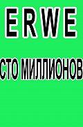 Роман Воликов - Сто миллионов