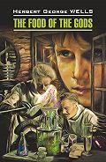 Герберт Джордж Уэллс -The Food of the Gods / Пища богов. Книга для чтения на английском языке
