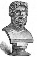 Е. Н. Орлов -Платон. Его жизнь и философская деятельность