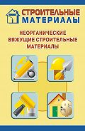 Илья Мельников -Неорганические вяжущие строительные материалы
