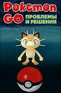 Коллектив авторов - Pokemon Go. Проблемы и решения
