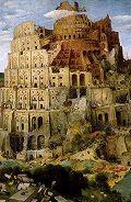 Андрей Сдобин - Вавилонская башня