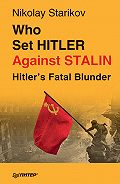 Nikolay Starikov -Who set Hitler against Stalin?