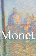 Nathalia Brodskaya -Monet
