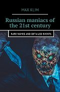 Max Klim -Russian maniacs of the 21st century. Rare names and detailed events