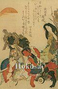 Edmond de Goncourt -Hokusai