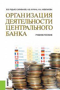 обмен валюты без справки о доходах