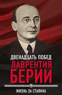 Подарочные издания. Вожди СССР
