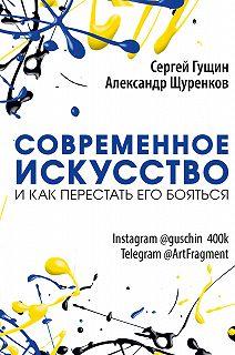 История и наука Рунета. Лекции