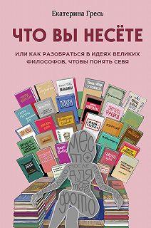 Подпишись на науку. Книги российских популяризаторов науки