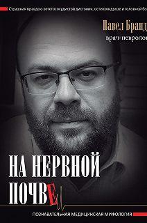 Медик.ру