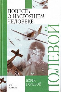 Внеклассное чтение (АСТ)
