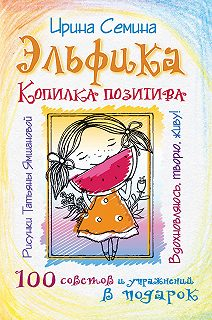 Книга, где живет мечта