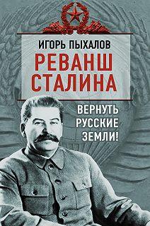 Трагедии советской истории