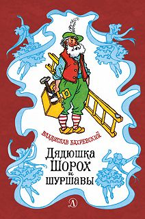 Наша марка (Детская литература)
