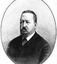 Александр Скабичевский