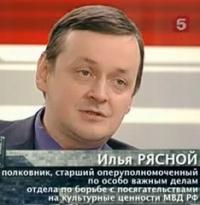 Илья Рясной
