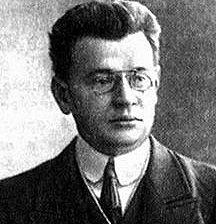 Аркадий Аверченко