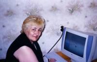 Вера Чиркова